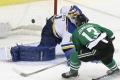 NHL: Janmark z Dallasu po operácii kolena zrejme vynechá celú sezónu