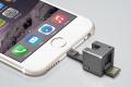 Tento geniálny vynález mohol zmeniť svet, obsahoval všetko pre mobil