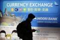 Ázijskej banke pre investície do infraštruktúry pribudnú noví členovia