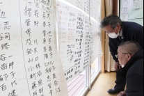 Japonsko si pripomína 11. marca prvé výročie