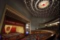 Čína nedovolí cudzincom navštíviť cez zjazd komunistickej strany Tibet