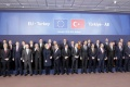 Výberová chronológia summitov EÚ od jej vzniku