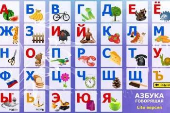 O ruštinu rastie záujem najmä na východe Slovenska