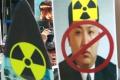 KĽDR je pripravená uskutočniť jadrovú skúšku tento mesiac, tvrdí Soul