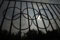 D. Douillet bude kandidovať na šéfa francúzskeho olympijského výboru