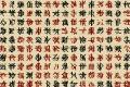 Zvuková rovina spisovnej čínštiny je pre študenta dobre zvládnuteľná