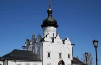Svetovým dedičstvom sa môže pýšiť už aj Tatársko