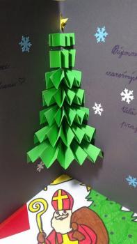 Vianočné pozdravy od detí z Fintíc