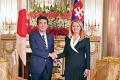 Čaputová pozvala na návštevu SR člena japonskej cisárskej rodiny