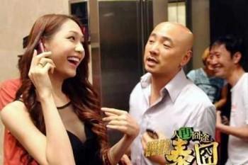 Čínska nízkorozpočtová domáca komédia láme rekordy návštevnosti kín