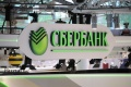 Ruská banka Sberbank zaznamenala v 1. kvartáli rekordný zisk