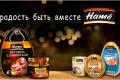 Výrobca Hamé plánuje opäť investovať v Rusku