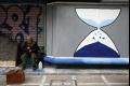 Grécko smeruje k svojmu cieľu, ktorým je návrat na dlhopisové trhy