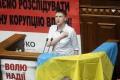 Ruskom omilostená Savčenková zložila poslanecký sľub
